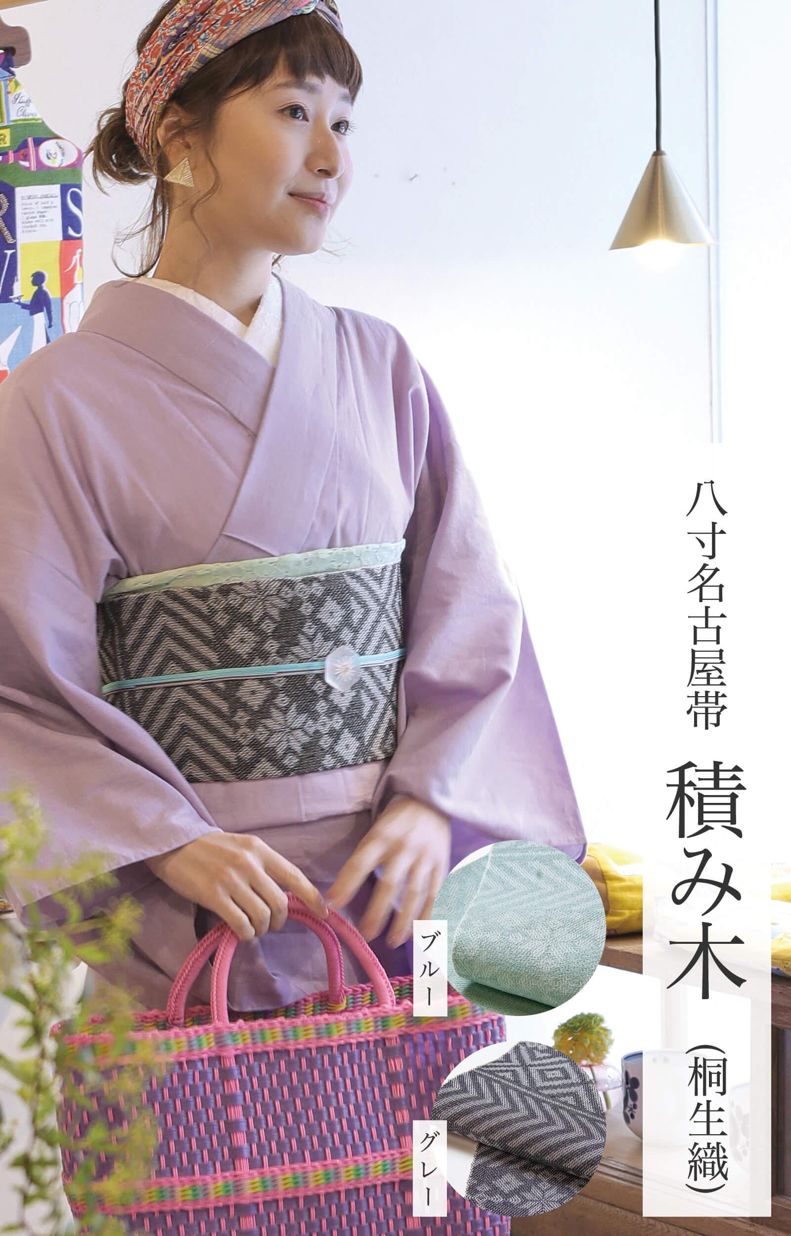 59_2020_tsumiki_1