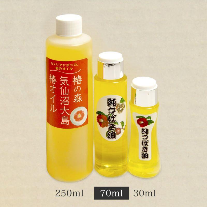 純つばき油