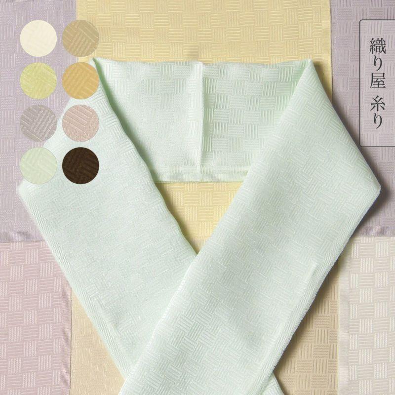 織り屋糸り半衿
