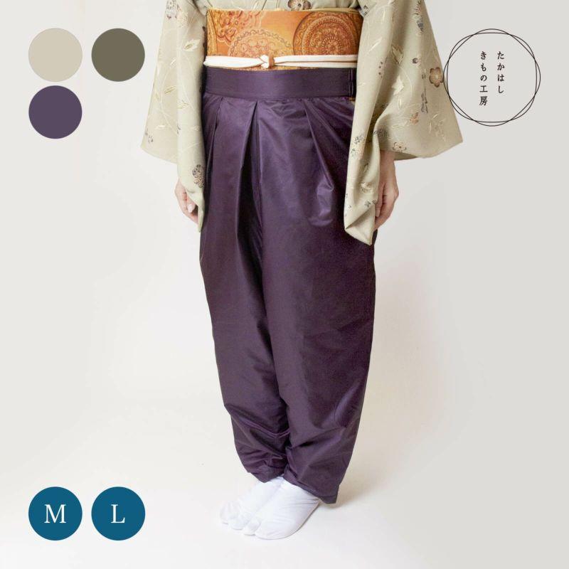 【UI/雨衣(うい)】履くタイプ ハコ