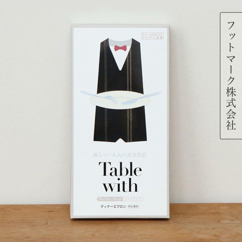 tablewithベストタイプ