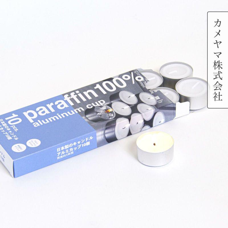 日本製のキャンドル【10個入り】