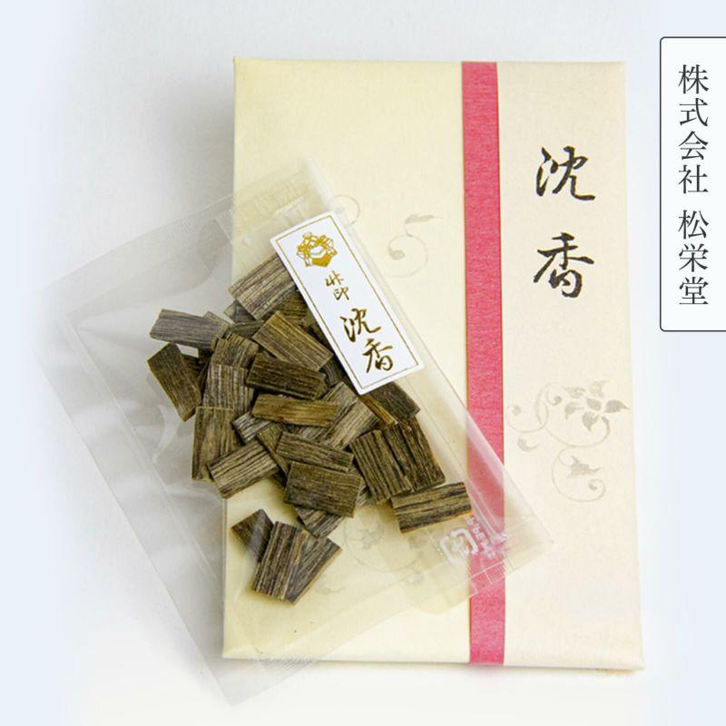 【香木】竹印沈香 割